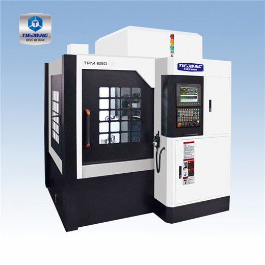 TPM650 CNC engraving and milling machine